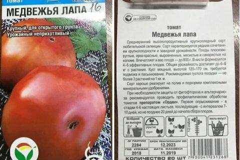 Засолочные сорта | VIP Tomat