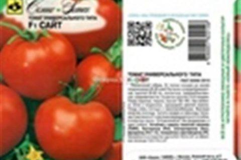 Томат Ксения f1: описание и характеристика сорта, выращивание и уход с фото