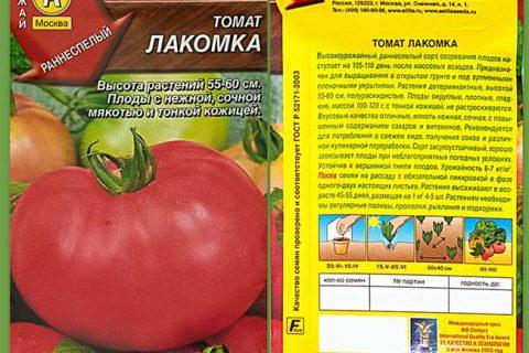 Томат Лакомка: описание сорта и плодов, характеристики, преимущества и недостатки. Рекомендации по уходу: посев семян, пересадка, последующий уход. Отзывы огородников.