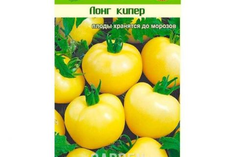 Томат «Лонг Кипер»: описание сорта, его достоинства, недостатки, характеристики плодов и их фото, а также когда лучше сажать помидоры и советы по выращиванию Русский фермер