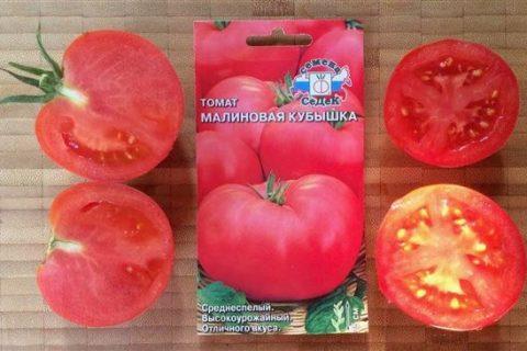 Томат «Малиновая Кубышка»: описание сорта, характеристики и фото плодов Русский фермер