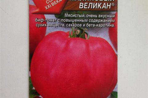 Томат «Малиновый гигант»: описание, характеристика, урожайность, видеообзор томата, уход, отзывы