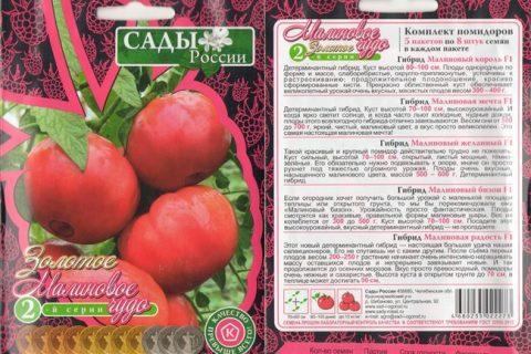 Томат Малиновый рай: характеристика и описание сорта, урожайность с фото