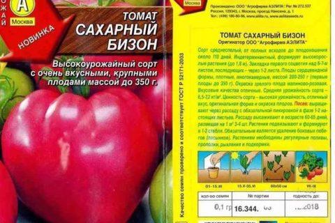 Томат Малиновый сюрприз: описание сорта, фото и отзывы об урожайности помидоров, характеристика растения