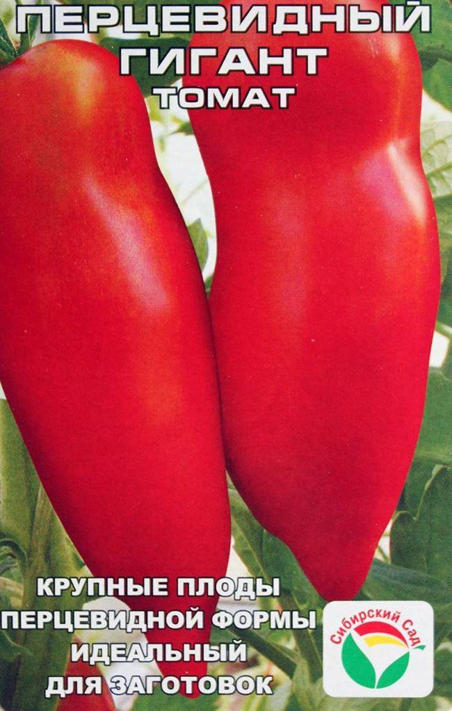 Сорт томата Перцевидный гигант