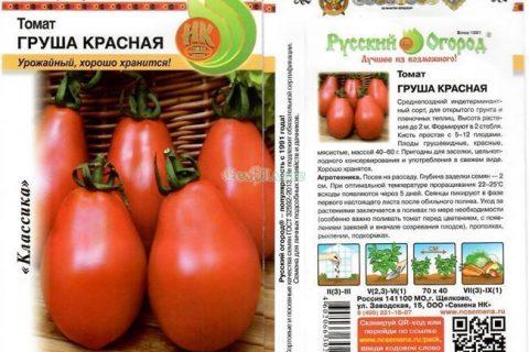 Популярные перцевидные сорта томатов, их качественные характеристики