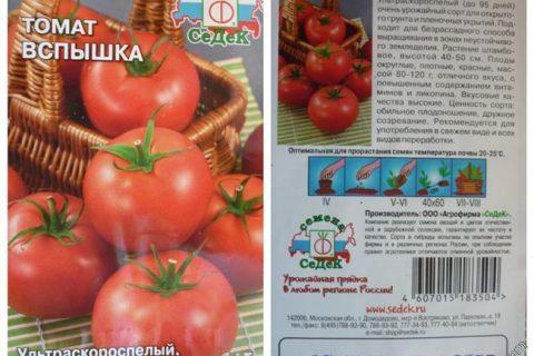 Томат Кристалл F1: описание и характеристика сорта, фото семян, отзывы о выращивании в теплице