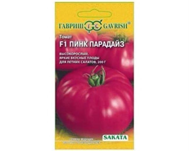 Томат Пинк парадайз: райский гибрид для нашего салата