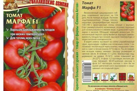 Томат Пинк Самсон F1: характеристика и описание сорта, отзывы об урожайности помидоров, фото семян