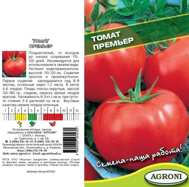 Описание сорта томата Премьер, особенности выращивания и ухода