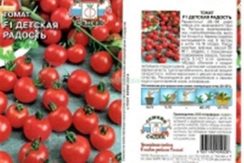 Томат Радостный: характеристика и описание сорта, отзывы об урожайности, фото помидоров
