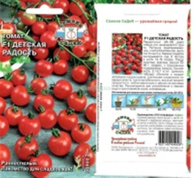 Теплолюбивые помидоры из Украины — томат Радостный: характеристики сорта и описание