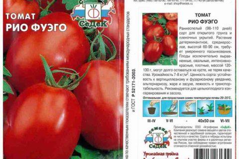 Семена томата Рио Браво в Москве – цены, характеристики, отзывы