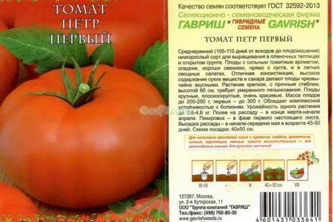 Томат Розализа F1: характеристика и описание сорта, отзывы об урожайности помидоров, видео и фото семян