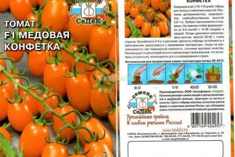 Томат Розализа F1: описание сорта, фото, отзывы, урожайность