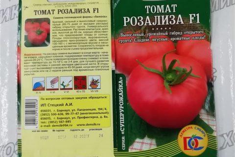 Томаты Розализа: описание, выращивание и уход в открытом грунте