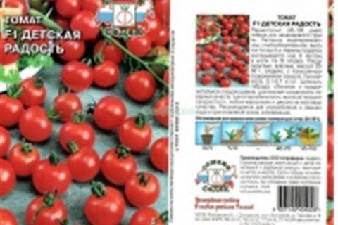 Подскажите, пожалуйста, кто сажал помидор «розбиф»? В… | Интересный контент в группе Школа садоводов Андрея Туманова