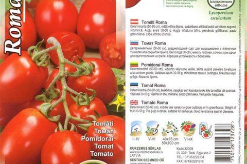 Томат Рома: описание и характеристика сорта, особенности выращивания, отзывы, фото