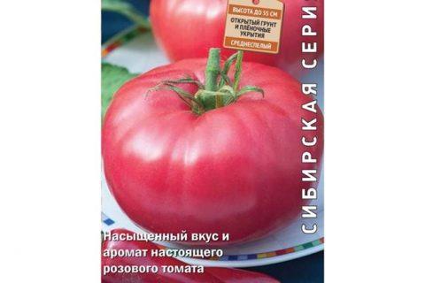 Томат Розе F1: отзывы о помидорах, фото куста, описание сорта и характеристика