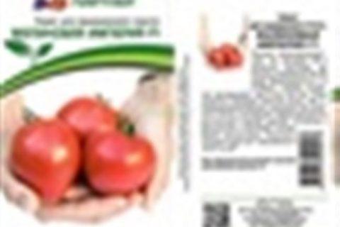 Описание сорта томатов «Русская империя». Требования по уходу и выращиванию, количество плодов и их применение. Плюсы и минусы сорта, и отзывы дачников.