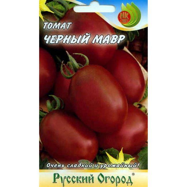 Садко - сорт растения Томат