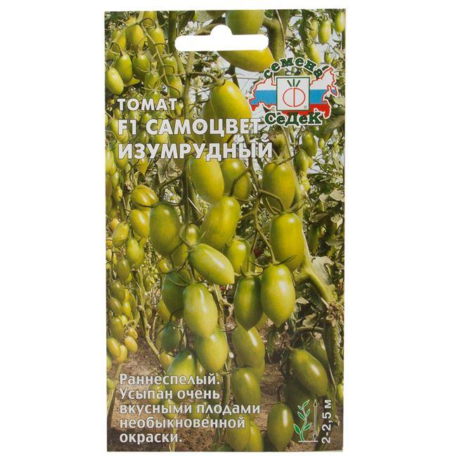 """Отзыв: Семена томата СеДек """"Самоцвет Изумрудный"""" F1 - Весь усыпан плодам."""