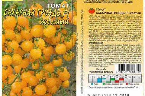 Отзыв о Семена томата Поиск «Сладкий фонтан» | Крепкая рассада, быстрый рост