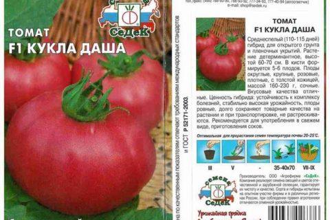 Томат Снежана: характеристика и описание сорта, урожайность с фото
