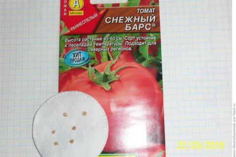Низкорослые сорта помидоров