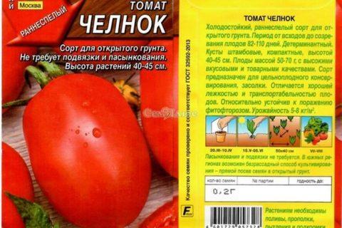 Томат Челнок: характеристика и описание сорта, фото, отзывы, урожайность