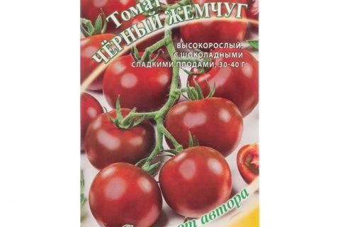 Томат Черный жемчуг ГК Гавриш — «Томат Чёрный жемчуг — драгоценная ягодка, на которую приятно смотреть и вкусно кушать. Но как и все драгоценности, несколько скуп на урожай.»  | Отзывы покупателей