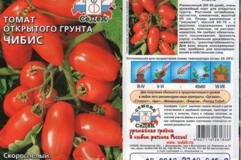 Томат Чибис: фото, описание кустов и помидоров. Урожайность, сроки созревания, вкусовые качества, масса плодов, правила посадки и выращивания рассады, особенности ухода.