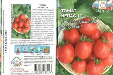 Каждый огородник-томатовод имеет свои вкусовые предпочтения. Кому-то нравятся помидоры с легкой кислинкой, кто-то предпочтет насыщенный кисло-сладкий вкус любимого плода-ягоды, но по-прежнему больше всего поклонников у томатов сладких –