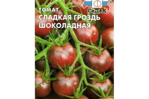 Томат Шоколадная гроздь F1 семена — низкая цена, описание, отзывы, продажа
