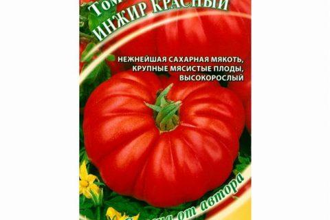 Любой садовод мечтает получить богатый урожай на своем участке. А вот чтобы действительно его получить, приглашаем Вас купить Томат Ямщик в интернет-магазине Сад и семена.