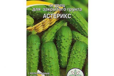 Огурцы Атлет f1: фотографии и описание, отзывы о сорте, посев, посадка, выращивание и уход