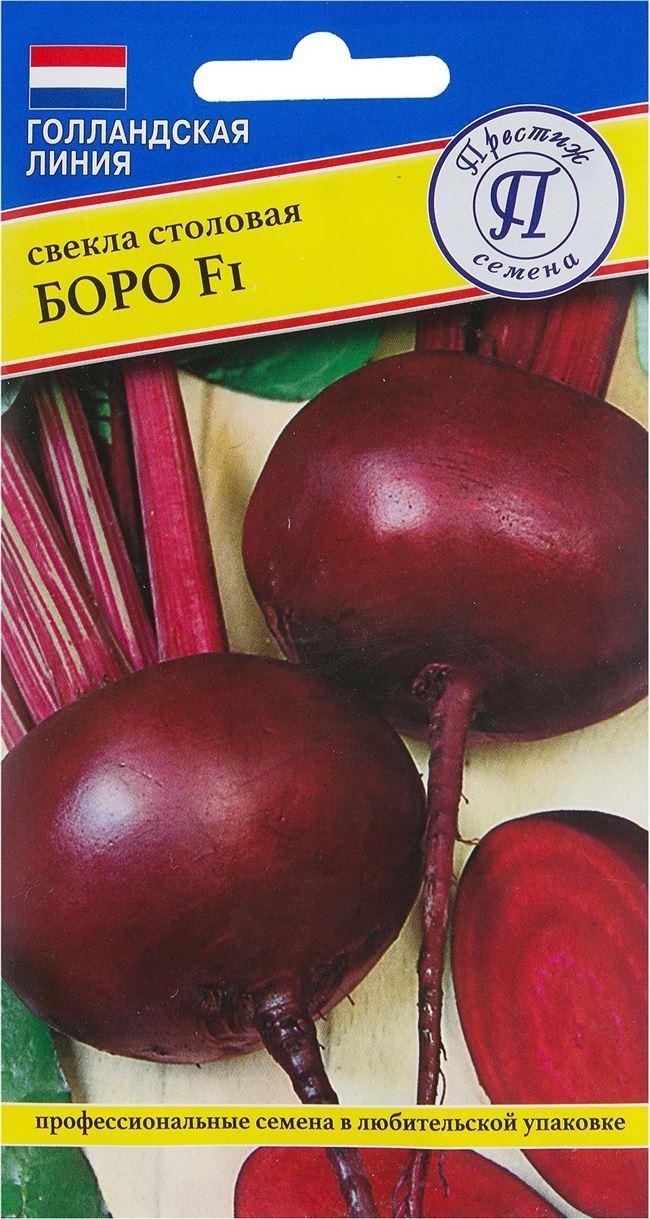 Семена Свёкла «Боро» F1