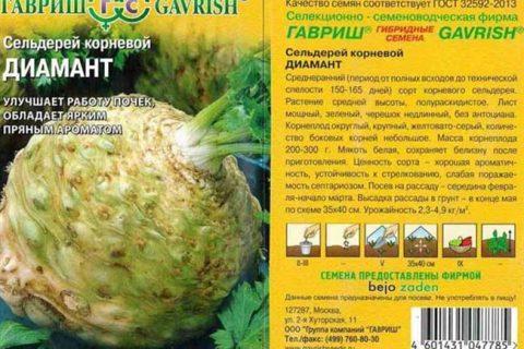 Отзыв о Семена сельдерея корневого Агрофирма МАРС «Диамант» | Корнеплод при выращивании любит танцы с бубном.